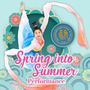 Spring Recital & Exhibit @ Herbst Theatre San Francisco
